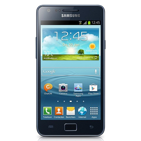 Vender móvil Samsung Galaxy S 2 Plus I9105