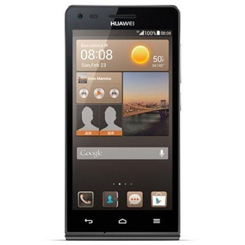 Vender móvil Huawei Ascend G6